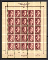 1942 Germany General Government Full Sheet 30 Gr+1 Zl (MNH)