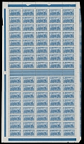 Soviet Union 10TH ANN. OF THE OCTOBER REVOLUTION: 1927, 18k, cplt sheet of 80