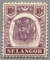 1895, 10 c., brown & purple, colour trial, no wmk, line perf., LPOG, UNIQUE and