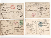 1908 - 1914 gg Russian Empire. Lot of 10 short-paid postcards (postcards).