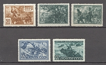 1943 USSR Heroes of the USSR (Full Set, MNH)