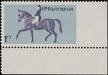 Bulgaria, 1965, Equestrian Sport, 1st gray, black, violet, imperf on the right
