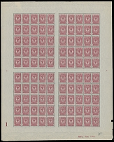 Russian Empire, PRINTER'S CONTROL MARKINGS: 1909, 4k carmine rose, 2 full sheets