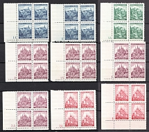 1939-42 Bohemia and Moravia Blocks of Four (Control Numbers, MNH)