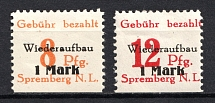 1946 Spremberg, Germany Local Post (Perforated, Full Set, MNH)