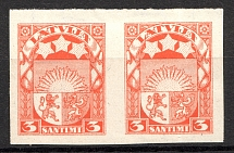 1929-32 Latvia Pair 3 S (Probe, Proof, MNH)