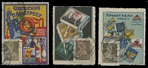 1923-25, three different labels of Odessa Food Trust and tobacco advertising,