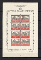 1943-44 10Z General Government, Germany (Block, Sheet, CV $25)