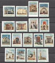 1940 USSR The All-Union Agriculture Fair In Moscow (Full Set, MNH/MH)