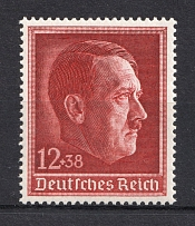 1938 Third Reich, Germany (Full Set, CV $20, MNH)