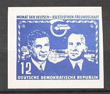 1950s Russia NTS New York 'The German-Russian Friendship' Stamp