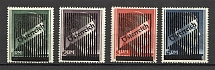 1945 Austria (Unlisted, Сertificate, CV $220, Full Set, Signed, MNH)