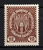 1919 12s Second Vienna Issue Ukraine (Perforated, MNH)