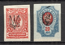 Kharkiv Type 1, Ukraine Tridents