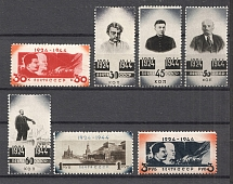 1944 USSR 20th Anniversary of the Death of Lenin (Full Set, MNH/MLH)
