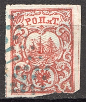 1866 Russia ROPiT Offices in Levant 10 Pa (Cancelled)