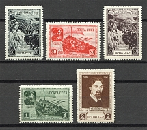 1941 USSR 25th Anniversary of the Death of Surikov (Full Set, MNH)