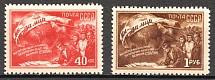 1950 USSR All-union Piece Conference (Full Set, MNH)