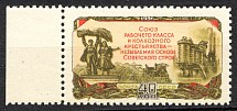 1956 USSR The Agriculture of the USSR 40 Kop (Print Error, Shifted Red, MNH)