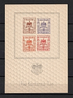1946 Finsterwalde, Germany Local Post (Big Size, Souvenir Sheet, CV $100, MNH)