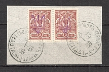 Kiev Type 2 - 5 Kop, Ukraine Tridents Cancellation VORONOK CHERNIGOV Pair