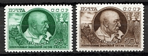 1949 USSR 10th Anniversary of the Death of Williams Scientist (Full Set, MNH)
