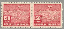 1947, 150 s., red, pair, P 11, NG, very fresh and attractive, VF!. Estimate