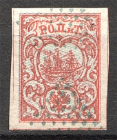 1866 Russia Levant ROPiT 10 Para (With Shadow Lines, Dotted Cancellation)