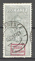 1918 Romania Germany Occupation Revenue Stamp 9 Armee 30 B (Cancelled)