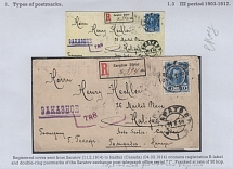 1914. A registered envelope (with a registered label - Saratov Stock Exchange - in German). sent from Saratov