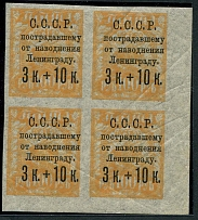 1924. №63РР, the lower left mark has a variety - the upper bar in the letter 'L'
