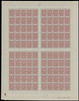 Russian Empire, PRINTER'S CONTROL MARKINGS: 1910, 3k rose red, full sheet, No. 2
