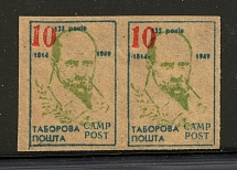 Taras Shevchenko Displaced Persons DP Camp Ukraine Pair `10` (with Value, Probe, Proof, MNH)