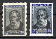 1952 Anniversary of the Death of Bekhterev (DIFFERENT Issues, Full Set, MNH)