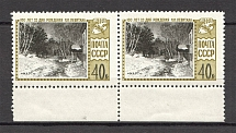 1960 USSR 100th Anniversary of the Birth of Levitan Pair (Full Set, MNH)