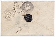 Postal stationery, No. 15 (Wz - in mirror image), light gray eagle. Size 118x74