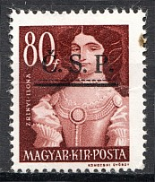 1945 Roznava Slovakia Ukraine CSP Local Overprint 80 Filler (MNH)