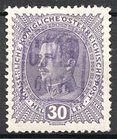 1919 Romanian Occupation of Ukraine Kolomyia CMT 60 h on 30 H (Violet Ovp)