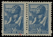 Soviet Union DEFINITIVE ISSUES OF 1939-47: 1946, aviator 30k blue litho printing