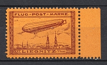 1913 Liegnitz Germany Zeppelin Special Flights (Brown, MNH)