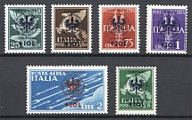1944 Germany Occupation of Ljubljana (Full Set, CV $260, MNH)