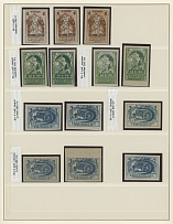 Soviet Union FIRST AGRICULTURE EXHIBITION ISSUE: 1923, 1r-7r, 48 mint stamps