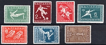 BULGARIEN, Michel no.: 242-48 MNH, Cat. value: 320€