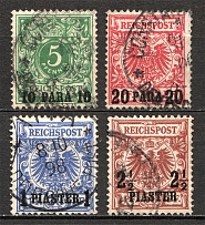 1889-1900 Turkey German Offices Abroad (CV $45, Cancelled)