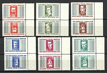 1951 Heroes of the Liberation Movement Pairs (Only 450 Issued, Full Set, MNH)