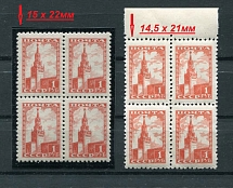 1948 USSR. Standard Edition. Zverev 1170 Type I. Block of four. B. posted.