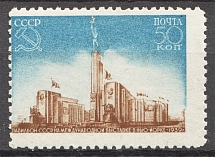 1939-40 USSR The USSR Pavilion in the New York World 50 Kop (Shifted Perf)