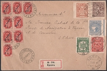 Mixed franking with Russian Levant stamps and Ukrainian stamps. A registered let