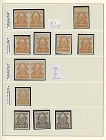 4th Anniversary of the Revolution Issue -, COLLECTION: 1921, 131 mint stamps,