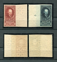 1925 USSR. Standard Edition. Soloviev 225, 226. Imperforated series. Condition